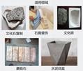山西水泥制品模具硅膠廠家免費試樣 4