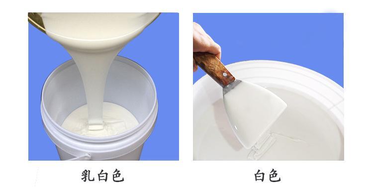一篇文章讓你了解水泥制品模具硅膠 5