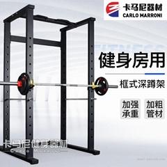 卡马尼健身房专用器械框式深蹲架史密斯卧推架商用龙门架健身器材