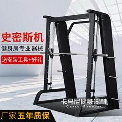 健身房器械史密斯機綜合深蹲架大型多功能綜合龍門臥推架商用器材