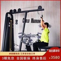 卡馬尼健身房器械高低拉訓練器多功能綜合訓練器高拉下拉低拉划船