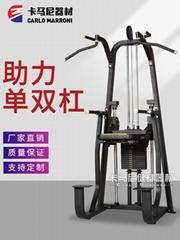 健身房專用健身器材 助力單雙槓