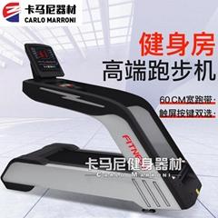 跑步機健身房專用器材