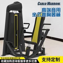 坐姿式推胸部肌肉訓練習器