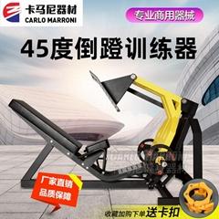 大黄蜂倒蹬机商用健身器材健身房专业腿部训练器蹬腿悍马力量器械