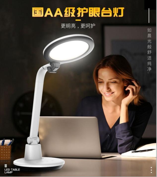 國AA級護眼學習臺燈 5
