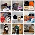 Wholesale of warm wool hat in winter