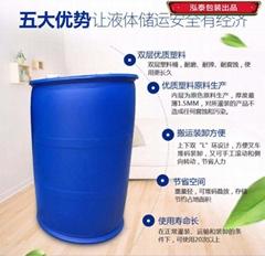 供應化工包裝桶200L塑料桶