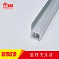 富運達LED雙面發光層板燈 櫥櫃燈具 1