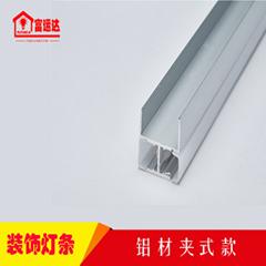 富运达LED双面发光层板灯 橱柜灯具