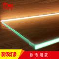 富運達LED雙面發光層板燈 櫥櫃燈具 2