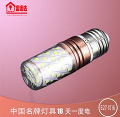 富運達LED光頭強雙色射燈