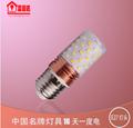 富運達LED光頭強雙色射燈 2