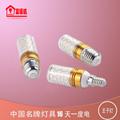 富運達LED光頭強雙色射燈 4