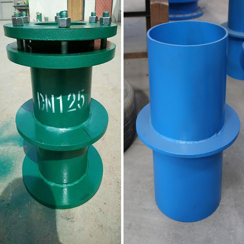 防水套管-柔性防水套管-剛性防水套管 1
