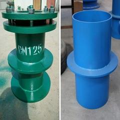 防水套管-柔性防水套管-剛性防水套管