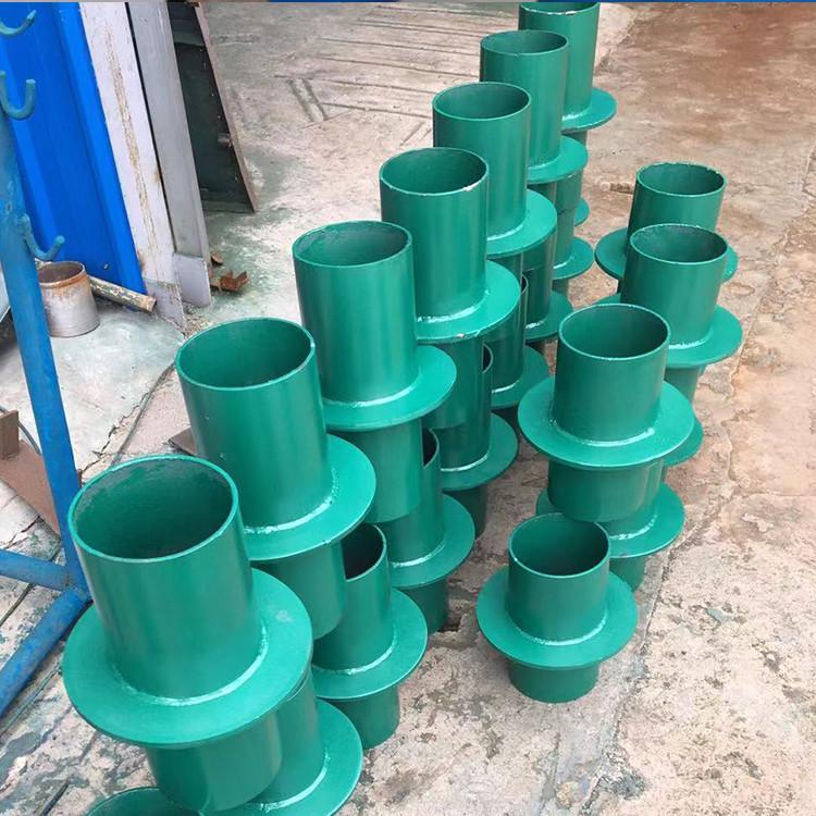 剛性防水套管 2