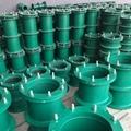 加長型柔性防水套管