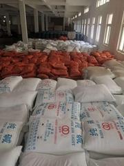 Nanchang Lanxiang Chemical Co.,Ltd