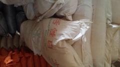 高效吸附劑活性白土