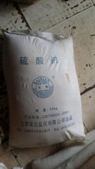 填充速干劑硫酸鈉