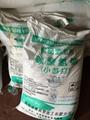 食品膨化劑碳酸氫鈉 3