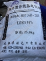 High quality flake potassium hydroxide 4
