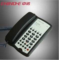 中諾C259酒店家用壁挂電話機