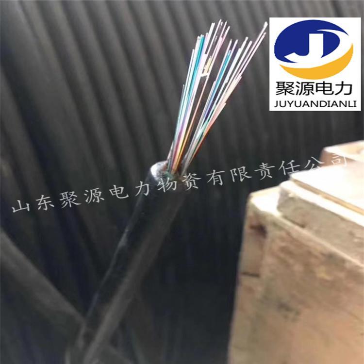 光纜廠家ADSS非金屬電力光纜ADSS光纜重量輕 1