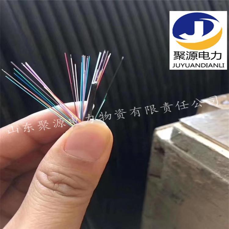 光纜廠家ADSS非金屬電力光纜ADSS光纜重量輕 2