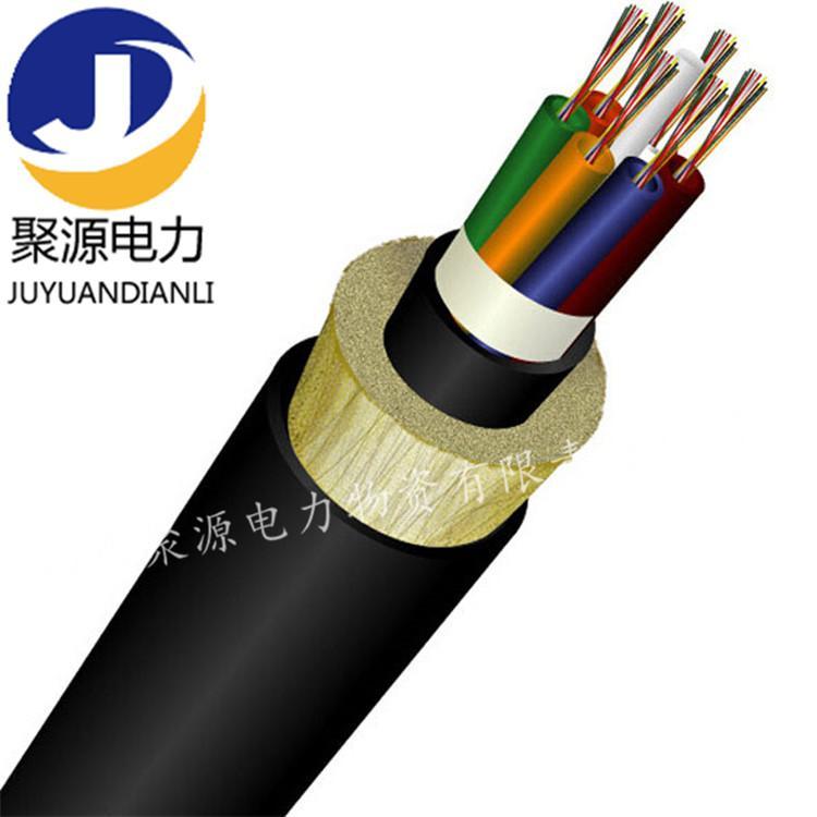 光纜廠家ADSS非金屬電力光纜ADSS光纜重量輕 4