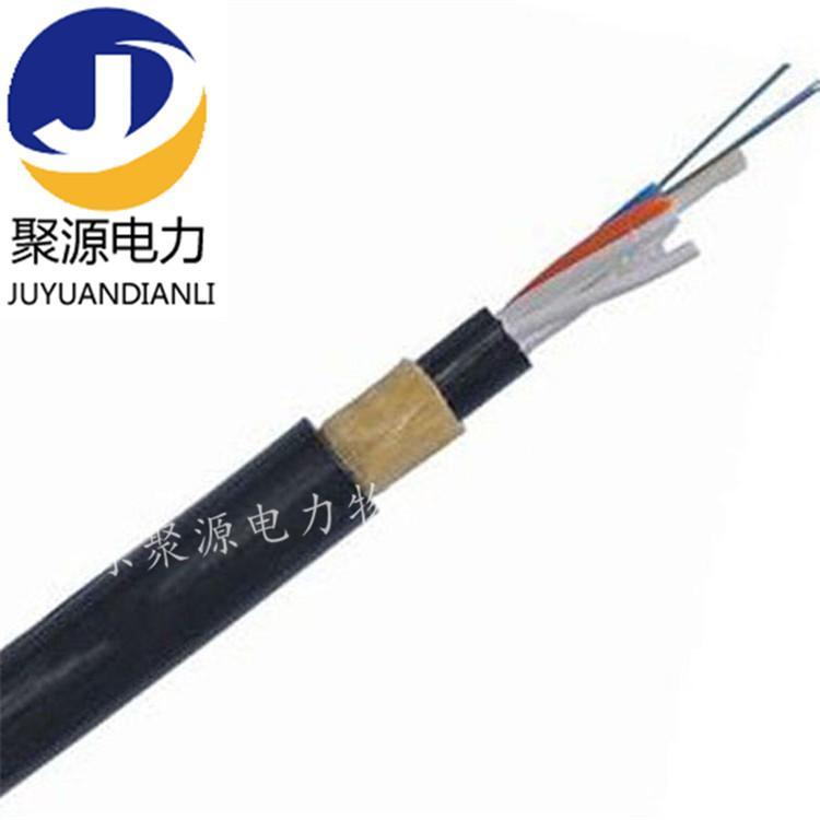 光纜廠家ADSS非金屬電力光纜ADSS光纜重量輕 5