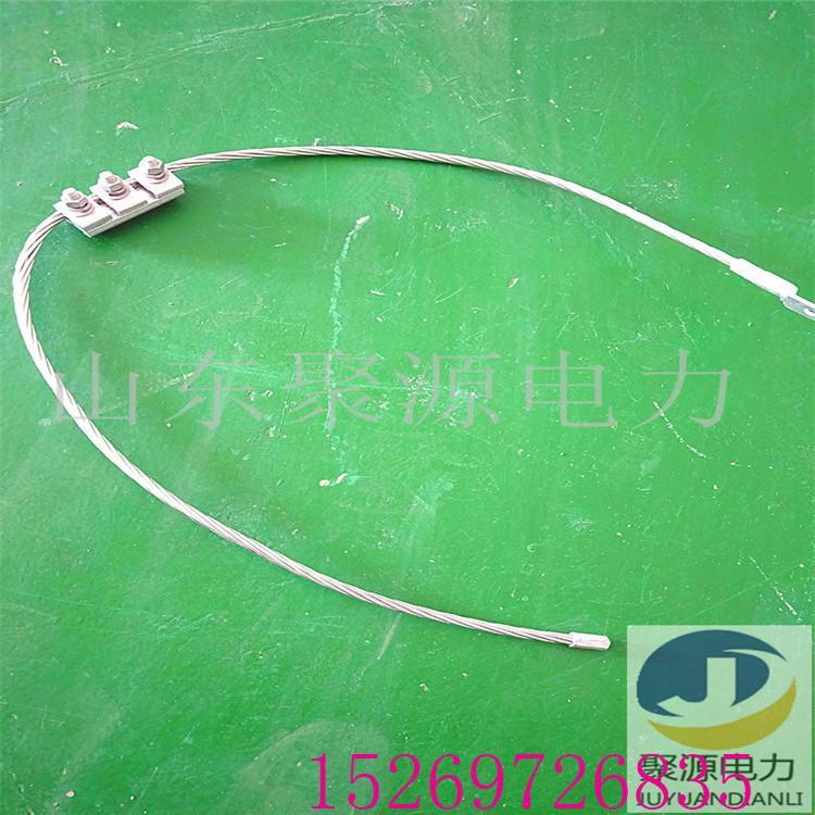 純鋁接地線OPGW光纜用配置並溝線夾接線端子 2