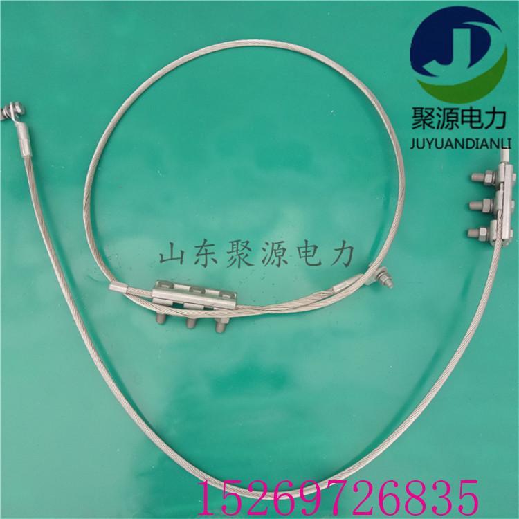 純鋁接地線OPGW光纜用配置並溝線夾接線端子 5