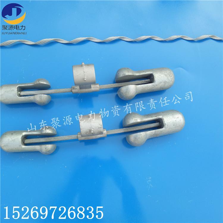 預絞式防震錘4D防震錘電力光纜用避雷器 2