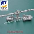 預絞式防震錘4D防震錘電力光纜用避雷器 4