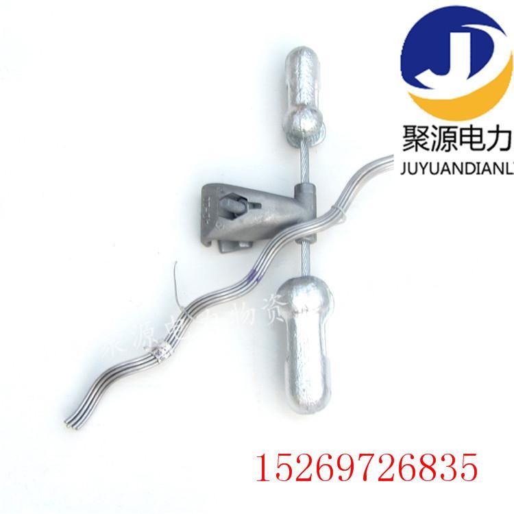 預絞式防震錘4D防震錘電力光纜用避雷器 5