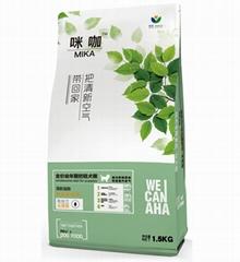 米咖幼犬粮1.5KG 泰迪博美专用除臭狗粮