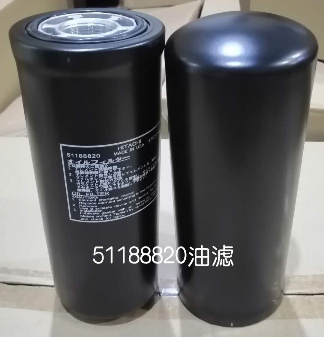 日立空压机配件批发51188820 1