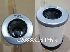 日立空壓機配件批發52533020