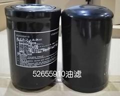 日立空压机配件批发52655910