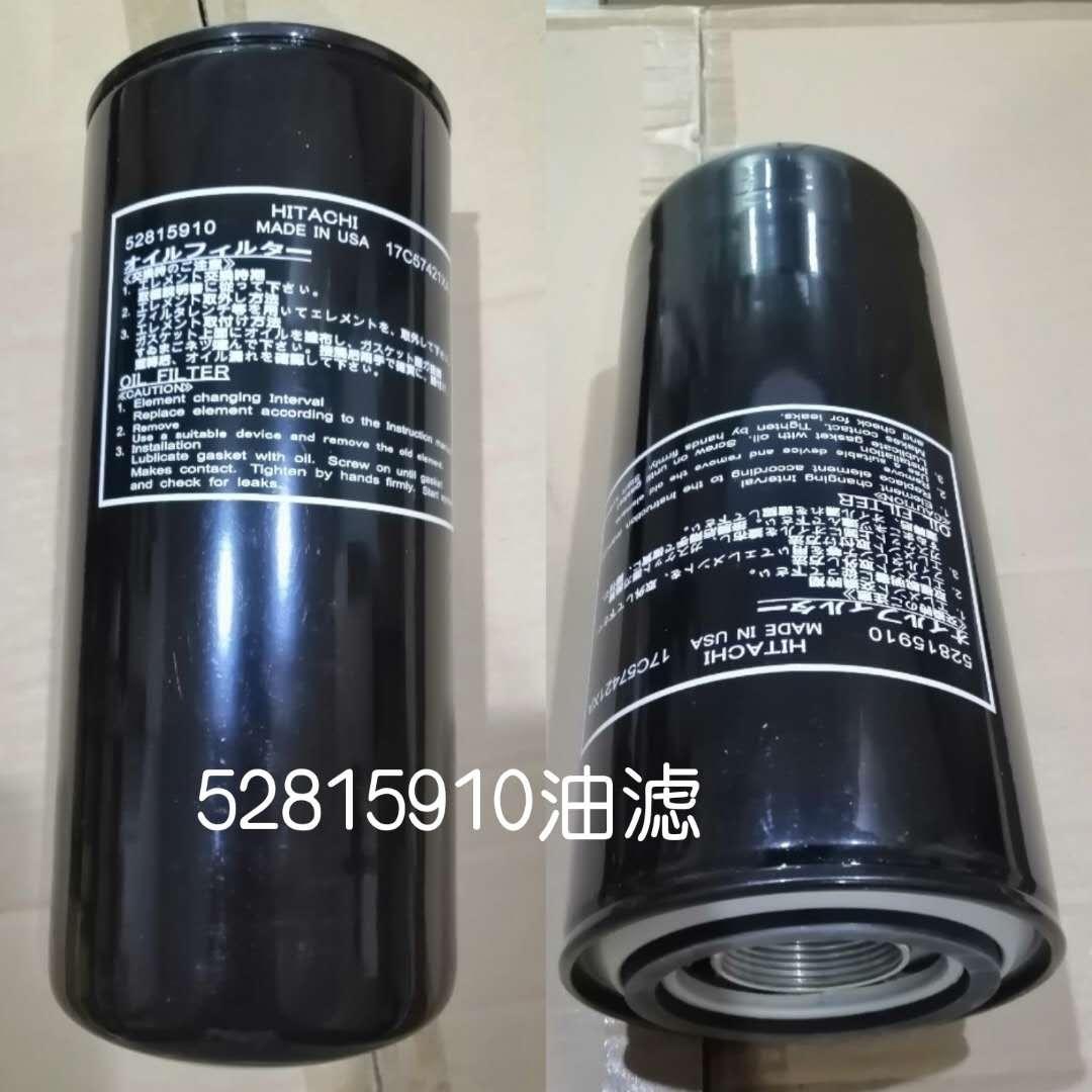 日立空压机配件批发52815910 1