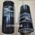 日立空压机配件批发528159