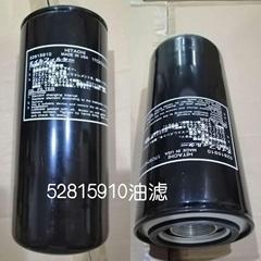 日立空壓機配件批發52815910