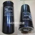 日立空壓機配件批發534358
