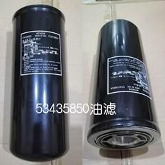 日立空壓機配件批發53435850