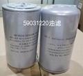 日立空壓機配件批發59031200 2