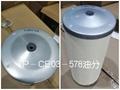 神钢空压机配件P-CE03-5