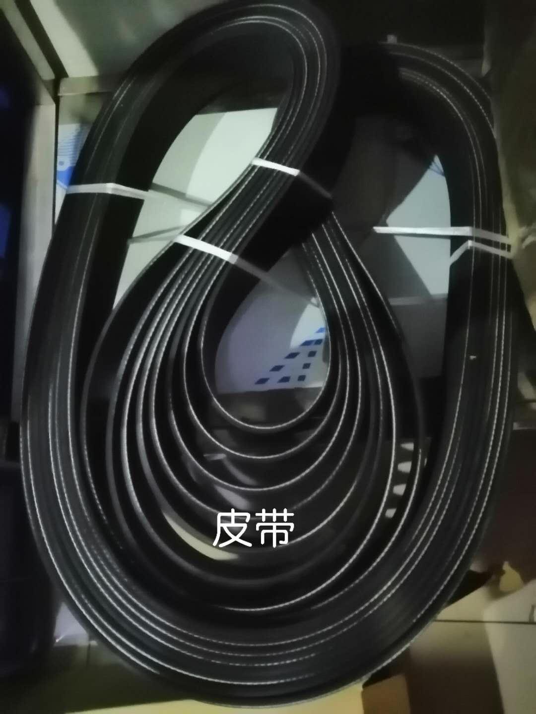 日立空压机配件批发10PK1670 1
