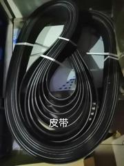 日立空压机配件批发10PK1670